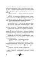 Чтец — фото, картинка — 11