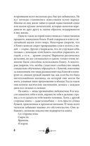 Чтец — фото, картинка — 5