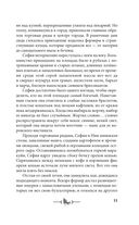 Чтец — фото, картинка — 10
