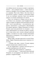 Маша минус Вася, или Новый матриархат — фото, картинка — 11