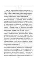 Маша минус Вася, или Новый матриархат — фото, картинка — 14