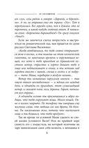 Маша минус Вася, или Новый матриархат — фото, картинка — 7