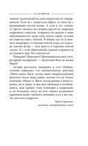 Маша минус Вася, или Новый матриархат — фото, картинка — 8