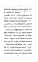 Маша минус Вася, или Новый матриархат — фото, картинка — 10