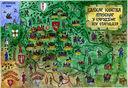 Ілюстраваная мапа. Вялікае Княства Літоўскае ў сярэдзіне XIV ст. — фото, картинка — 1