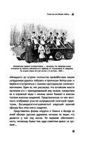 Советско-китайские войны. Пограничники против маоистов — фото, картинка — 12