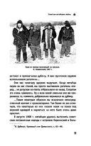 Советско-китайские войны. Пограничники против маоистов — фото, картинка — 10