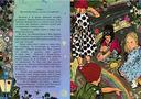 История о Капельке и о том, что каждый человек - великая драгоценность — фото, картинка — 1