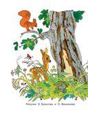 Волшебные сказки в лучших иллюстрациях — фото, картинка — 2