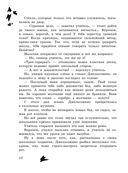 Джельсомино в Стране Лгунов — фото, картинка — 7