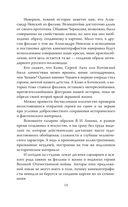 Алексей Баталов. Диалоги в антракте — фото, картинка — 11