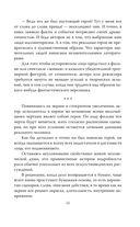 Алексей Баталов. Диалоги в антракте — фото, картинка — 12