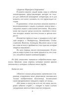 Алексей Баталов. Диалоги в антракте — фото, картинка — 5
