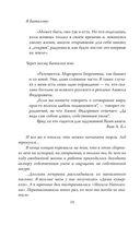 Алексей Баталов. Диалоги в антракте — фото, картинка — 7