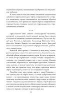 Алексей Баталов. Диалоги в антракте — фото, картинка — 10