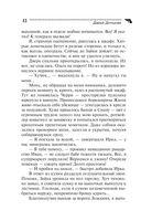 Фейсконтроль на главную роль (м) — фото, картинка — 12