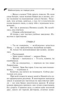Фейсконтроль на главную роль (м) — фото, картинка — 15