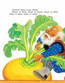 Все самые великие русские сказки — фото, картинка — 12