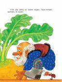 Все самые великие русские сказки — фото, картинка — 6