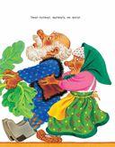 Все самые великие русские сказки — фото, картинка — 7