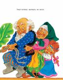 Все самые великие русские сказки — фото, картинка — 9