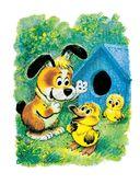Любимые сказки малышей — фото, картинка — 4