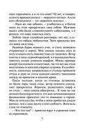 Возвращение к практике (в двух томах) — фото, картинка — 5
