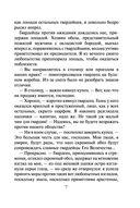 Возвращение к практике (в двух томах) — фото, картинка — 7