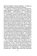 Возвращение к практике (в двух томах) — фото, картинка — 9