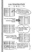 CLAPS lifebook для креативных и творческих — фото, картинка — 4