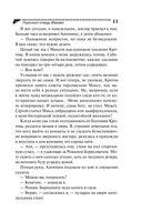Гороскоп птицы Феникс (м) — фото, картинка — 11