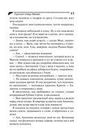 Гороскоп птицы Феникс (м) — фото, картинка — 13