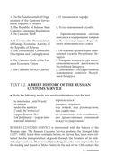 Английский язык для таможенников — фото, картинка — 9
