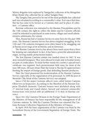 Английский язык для таможенников — фото, картинка — 10