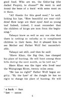 The Jungle Book — фото, картинка — 2