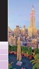 Нью-Йорк. Путеводитель — фото, картинка — 12