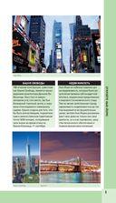 Нью-Йорк. Путеводитель — фото, картинка — 5