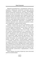 Советы советского врача. Молодость в старости — фото, картинка — 8