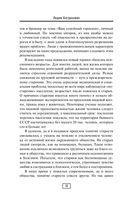 Советы советского врача. Молодость в старости — фото, картинка — 10