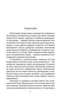 Впечатления о Советской России. Должно ли государство управлять экономикой — фото, картинка — 2