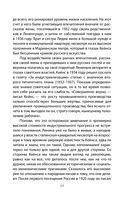 Впечатления о Советской России. Должно ли государство управлять экономикой — фото, картинка — 14