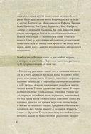 От Джотто до Тициана - Титаны Возрождения — фото, картинка — 6