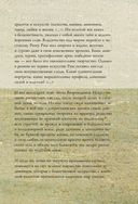 От Джотто до Тициана - Титаны Возрождения — фото, картинка — 7