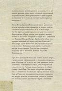 От Джотто до Тициана - Титаны Возрождения — фото, картинка — 8