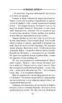 Дознание в Риге (м) — фото, картинка — 13