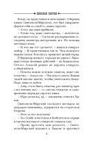 Дознание в Риге (м) — фото, картинка — 5