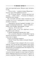 Дознание в Риге (м) — фото, картинка — 7