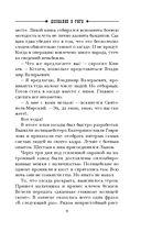 Дознание в Риге (м) — фото, картинка — 8