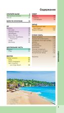 Бали. Путеводитель + карта — фото, картинка — 3