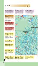 Бали. Путеводитель + карта — фото, картинка — 10